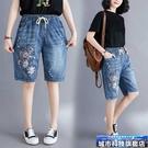 牛仔五分褲 大碼女裝牛仔褲寬鬆顯瘦減齡刺繡百搭五分牛仔短褲女夏裝 城市科技