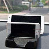 約翰家庭百貨》【Q313】汽車雙卡槽多功能手機架 手機座 防滑儀錶板置物盒 中控台架 平板置物架