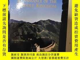 二手書博民逛書店CHINA罕見RENAISSANCE OF THE MIDDLE