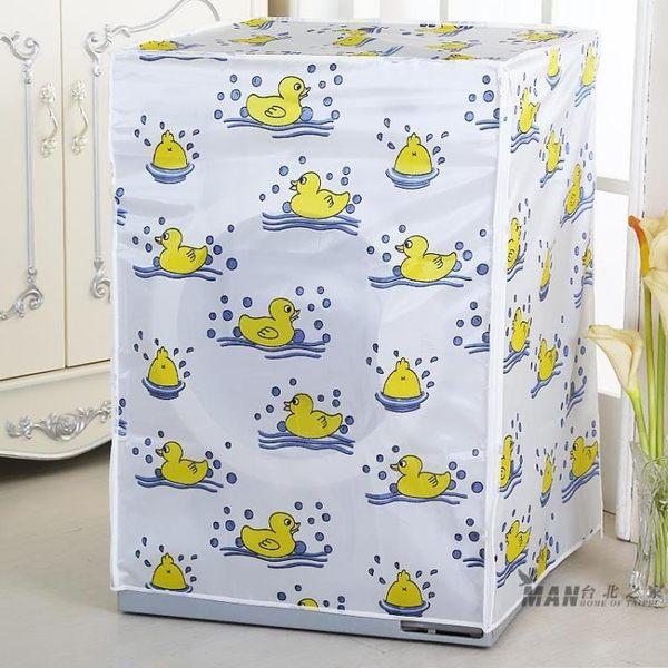 (好康折上折)防塵罩防水滾筒洗衣機防塵套三星美的卡通容事達防曬海爾全自動洗衣機罩