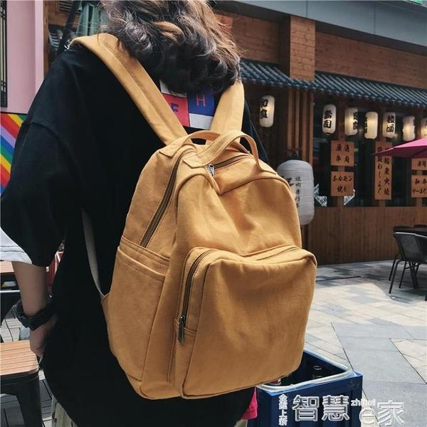 帆布後背包 2021新款森系復古百搭簡約書包女大學生ins後背包旅行帆布小背包 智慧