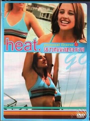 活力有氧健身系列 上+下 套 DVD 免運費 (購潮8)
