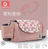 嬰兒車掛包溜娃神器配件置物筐收納儲物袋子bb車筐寶寶推車包掛袋 蘿莉新品