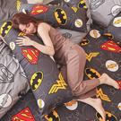床包 / 雙人【DC正義聯盟】含兩件枕套 100%精梳棉 戀家小舖台灣製
