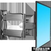NB電視架壁掛通用伸縮旋轉萬能電視機掛墻支架子小米海信tcl32/55 AQ完美居家生活館