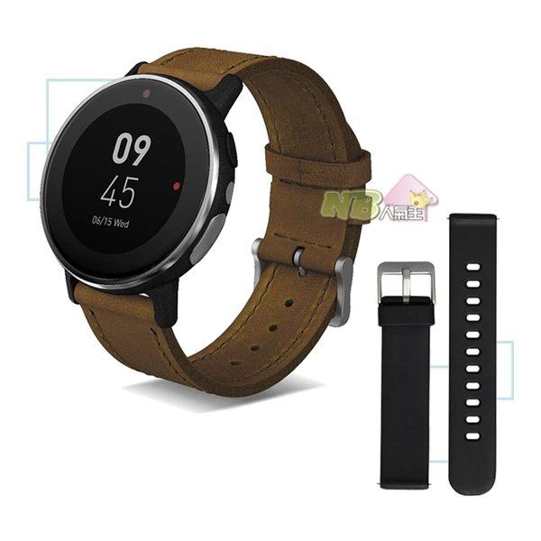 acer Leap Ware 智慧錶 橡膠悠遊卡 皮錶帶