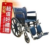 來而康 富士康 機械式輪椅 FZK-140 可拆腳 不可拆手(骨科腳) 輪椅A款補助 贈 熊熊愛你中單