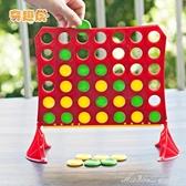 小乖蛋四連環棋立體四子棋兒童學生親子益智類棋桌面遊戲玩具 蜜拉貝爾