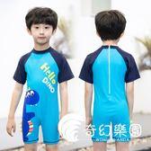 兒童泳衣男童寶寶嬰幼兒小恐龍游泳褲中小童沙灘防曬連體游泳裝備-奇幻樂園
