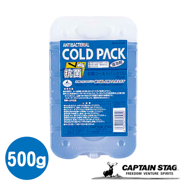 Captain Stag 鹿牌 抗菌冷媒 500g 保冷|保冰|露營|野餐|戶外 M9505