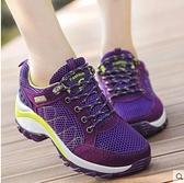 夏季女士戶外登山鞋運動休閒鞋徒步旅遊鞋網面透氣防滑野外爬山鞋 童趣屋