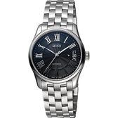 MIDO 美度 Belluna II Lady 羅馬機械女錶-黑x銀/33mm M0242071105300