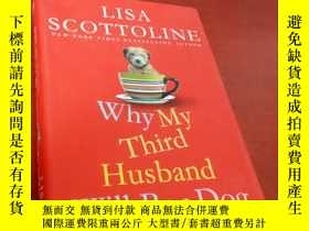 二手書博民逛書店WHY罕見MY THIRD HUSBAND WILL BE A