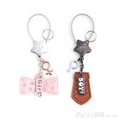 吊飾 男女情侶鑰匙扣一對 韓版女士汽車鑰匙掛件牛皮鑰匙圈 創意禮物 年終大酬賓