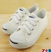 韓版 簡約百搭 帆布鞋《7+1童鞋》D226白色