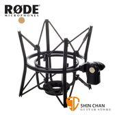 Rode PSM1 麥克風 防震架 / 避震架 錄音室 直播 廣播 專用 台灣公司貨