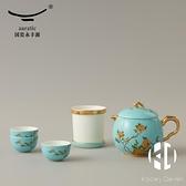 西湖藍7頭旅行茶具套裝 便攜式包隨身茶壺茶杯泡茶【Kacey Devlin】