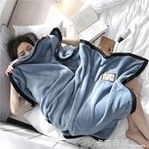 空調小毛毯被子沙發辦公室午睡單人冬季保暖珊瑚絨午休蓋毯子加厚 聖誕節全館免運