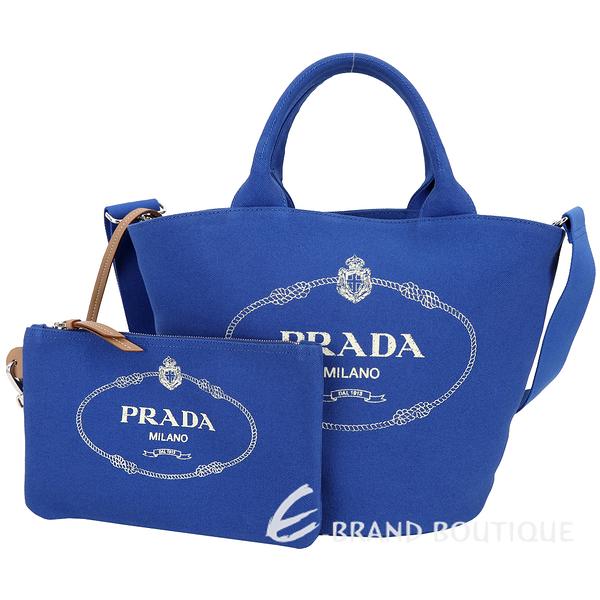 PRADA Giardiniera 小型 單寧帆布印花兩用包(附萬用包/藍色) 1920151-23