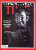 TIME 時代週刊 第44期/2018