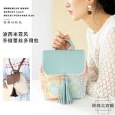 波西米亞風手縫蕾絲包 手工diy鉤針毛線團編織材料包【時尚大衣櫥】