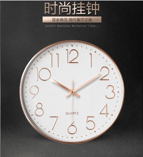 【保固一年 】時尚 超靜音掛鐘 創意 時鐘 客廳 立體數字 刻度 掛鐘 12寸 30CM