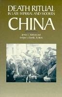二手書博民逛書店《Death Ritual in Late Imperial and Modern China》 R2Y ISBN:0520060814