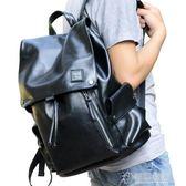 雙肩包男韓版潮流時尚背包大容量學生書包旅行電腦皮包   草莓妞妞