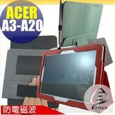 【EZstick】ACER Tab 10 A3-A20 專用防電磁波皮套(背夾旋轉款式)(送平板機身背貼)