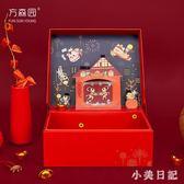 新年禮品盒立體盒子過年送禮堅果包裝盒子禮物長方形禮物盒 js20919『小美日記』
