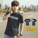 台灣製高品質透氣涼感短T