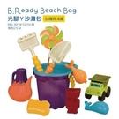 【美國 B.Toys 感統玩具】BX1308Z 光腳丫沙灘包