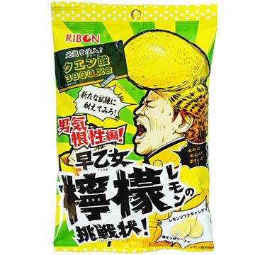 【麻吉熊】日本Ribon 立夢早乙女檸檬挑戰糖(70g)