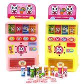 兒童玩具 寶麗會說話的自動飲料售貨機女孩玩具LJ10048『夢幻家居』