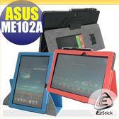 【EZstick】ASUS MeMO Pad 10 ME102 ME102A 平板專用皮套(背夾旋轉款式)(送平板機身背貼)(具休眠功能)