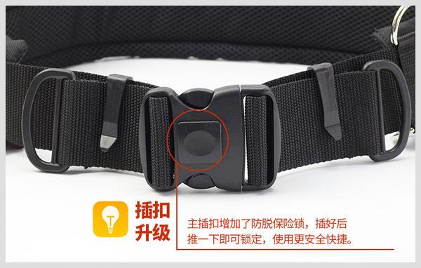 多功能攝影腰帶 懸掛鏡頭筒包桶 微單眼相機快掛腳架腰包減壓腰帶   伊衫風尚