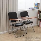 培訓椅帶寫字板會議記者椅學生折疊一體桌椅教學寫字辦公塑鋼椅子 英雄聯盟