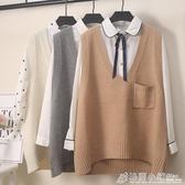 毛衣馬甲女中長款韓版大碼v領寬針織坎肩無袖背心 格蘭小舖