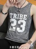 夏季冰絲背心男士韓版修身型薄汗衫青年緊身無袖T恤潮流運動坎肩 「米蘭街頭」