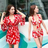 泳衣女三件套比基尼分體裙式保守遮肚小胸聚攏性感溫泉游泳衣 SG4029【極致男人】