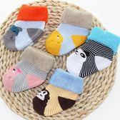 雙十二狂歡 秋冬男女寶寶襪子純棉松口0-6個月毛圈襪1-3新生嬰兒加厚絨保暖襪 艾尚旗艦店