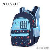 男式書包小學生8-11-12周歲女生背包兒童後背包3-4-5年級