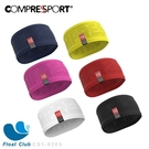 瑞士 Compressport UNIQ頭帶 CS1-6203