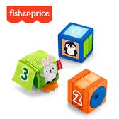 【奇哥】Fisher-Price 費雪 手指探索小方塊3入