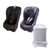 康貝 Combi News Prim Long EG 汽車安全座椅+Pro消毒鍋2年保固再送好禮二選一(請備註)[衛立兒生活館]