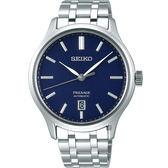 【5年保固卡】SEIKO精工 Presage 旗鑑時尚機械錶-藍x銀/41.7mm 4R35-02S0B(SRPD41J1)