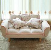 懶人沙發床小戶型臥室沙發雙人榻榻米可折疊布藝休閒 沙發陽台椅 MKS免運