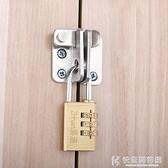 純銅密碼鎖掛鎖學生櫃子鎖行李箱包小鎖健身房更衣櫃家用密碼鎖頭  快意購物網