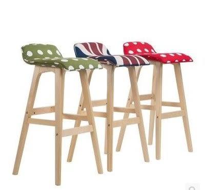 實木酒吧椅前台椅高腳凳【藍星居家】