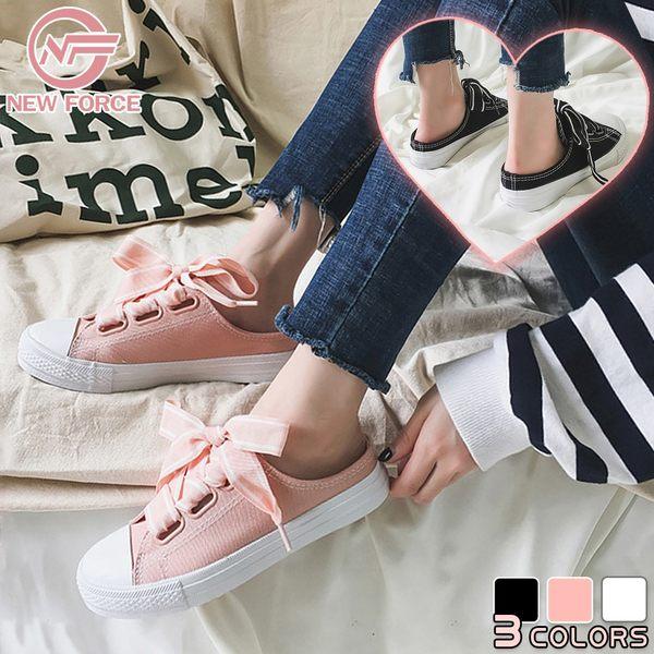 浪漫緞帶帆布穆勒鞋